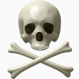 头骨免费下载 产品实物 256像素 编号 Png格式 佳库网