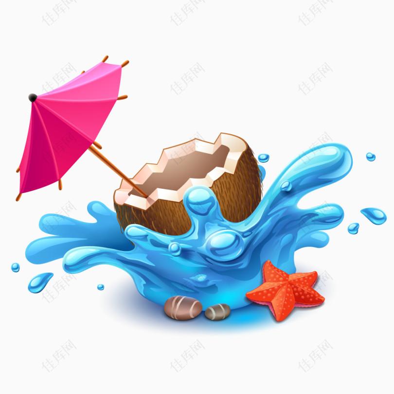 海浪雨伞沙滩