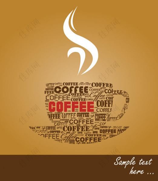 矢量手绘咖啡杯创意海报设计