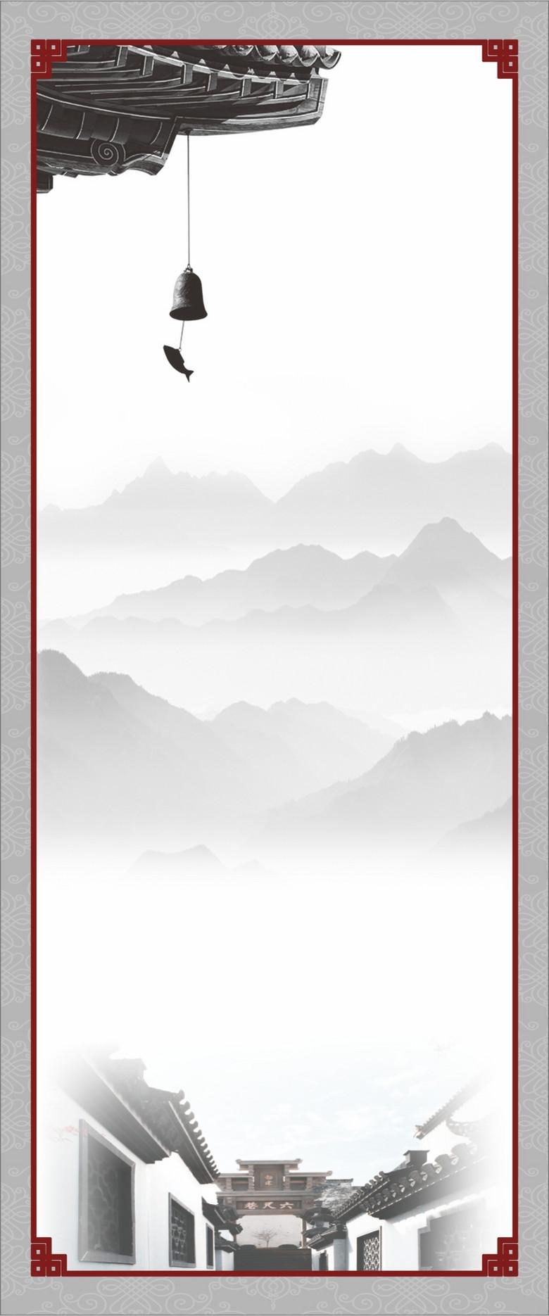 中国风屋檐展架背景
