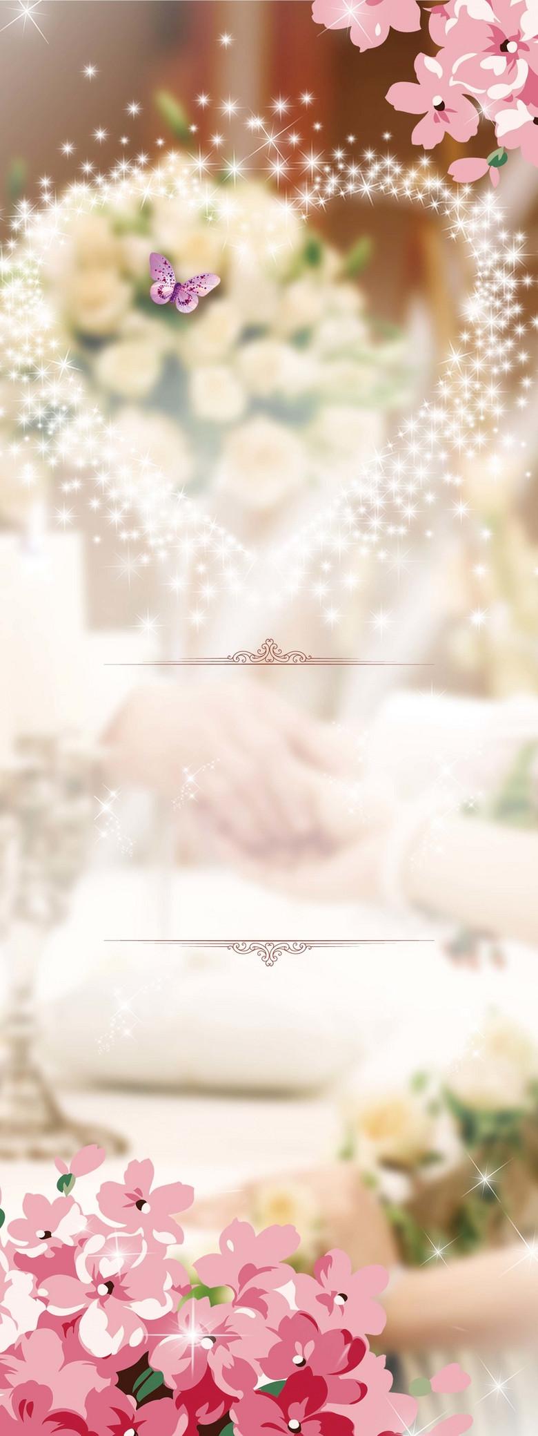 婚庆主题x展架背景素材