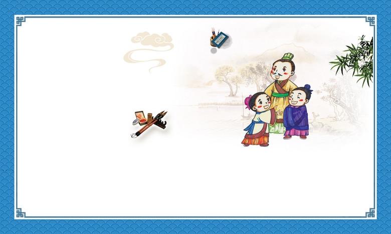 校园传统文化卡通悌展板背景素材