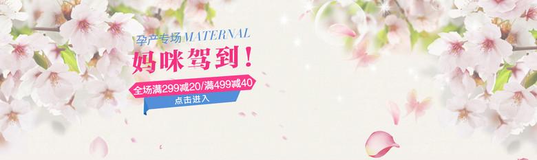 粉色浪漫花瓣背景