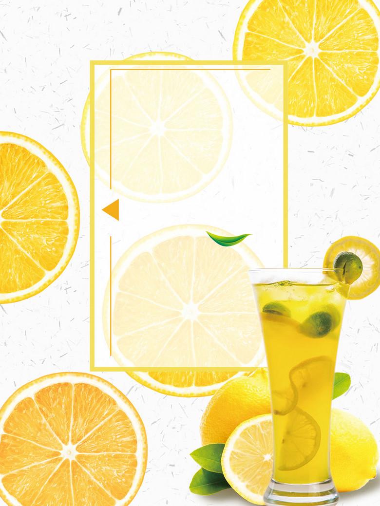 金桔柠檬茶冷饮果汁促销