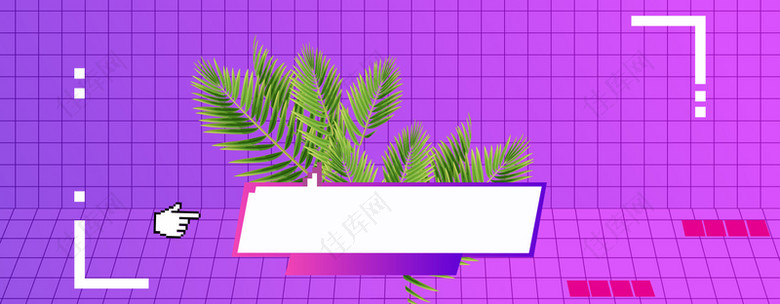 新款女装促销几何空间感紫色banner