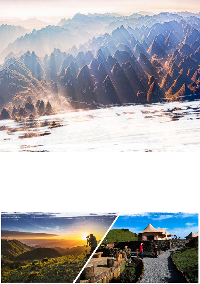 潘州旅游海报风景