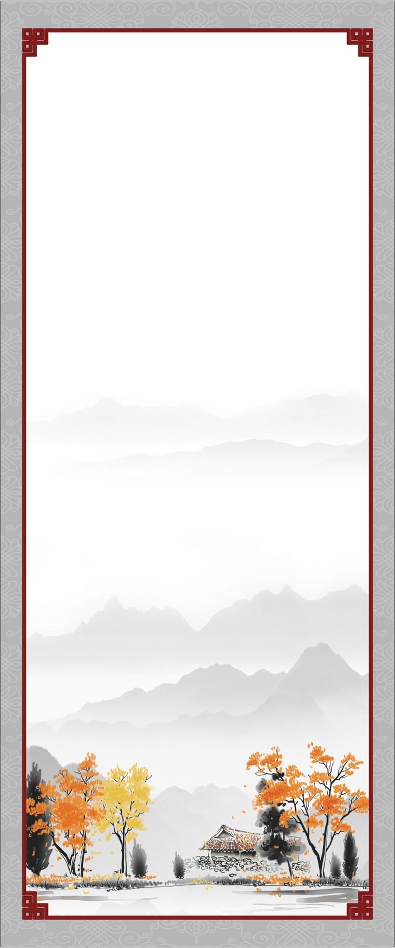 中国风手绘村庄展架背景