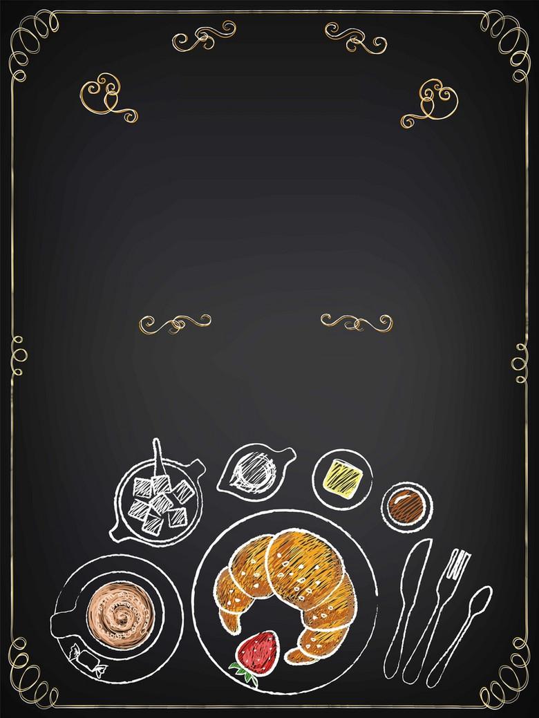 手绘卡通画甜品店海报背景模板