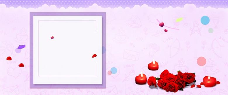 粉色卡通纹理玫瑰心形蜡烛淘宝背景