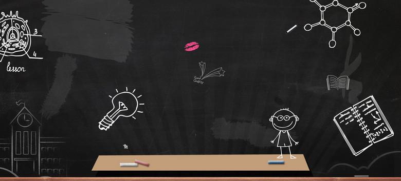 开学黑板纹理手绘童趣黑色banner背景