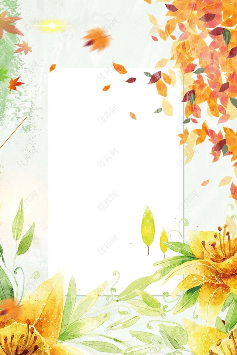 唯美水彩花卉秋季新品背景素材