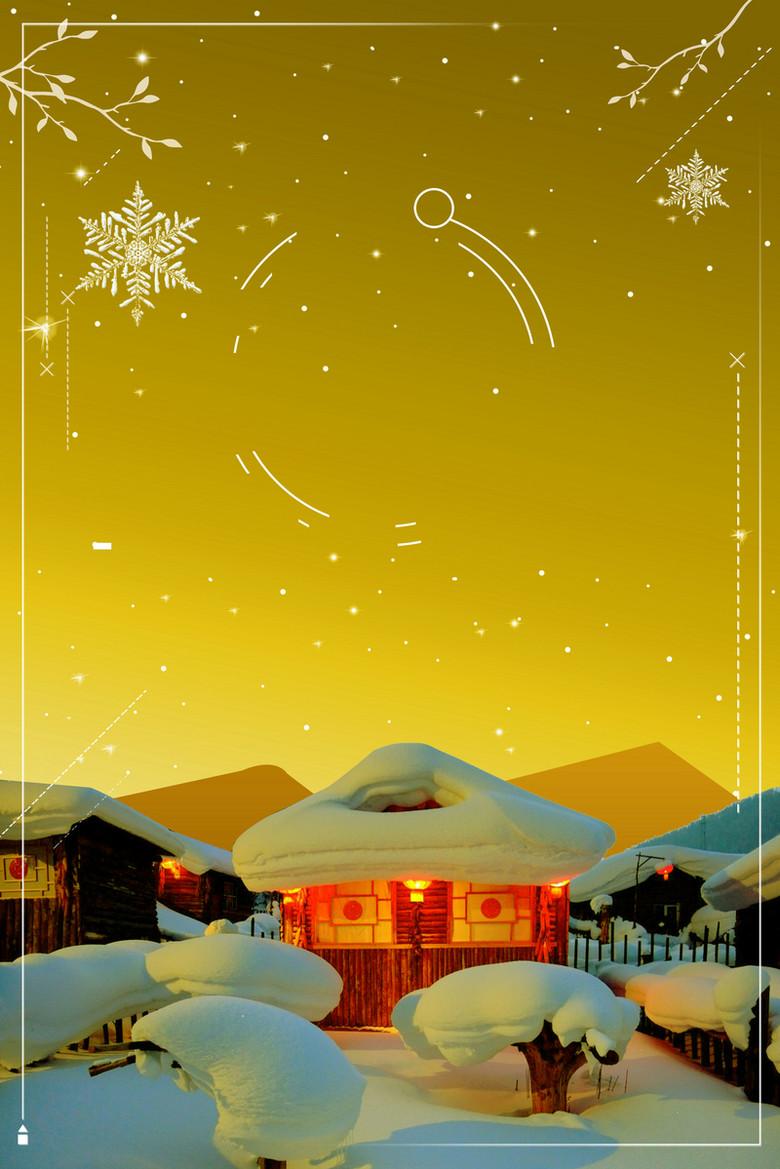冬季旅游黄色唯美梦幻冬天东北背景