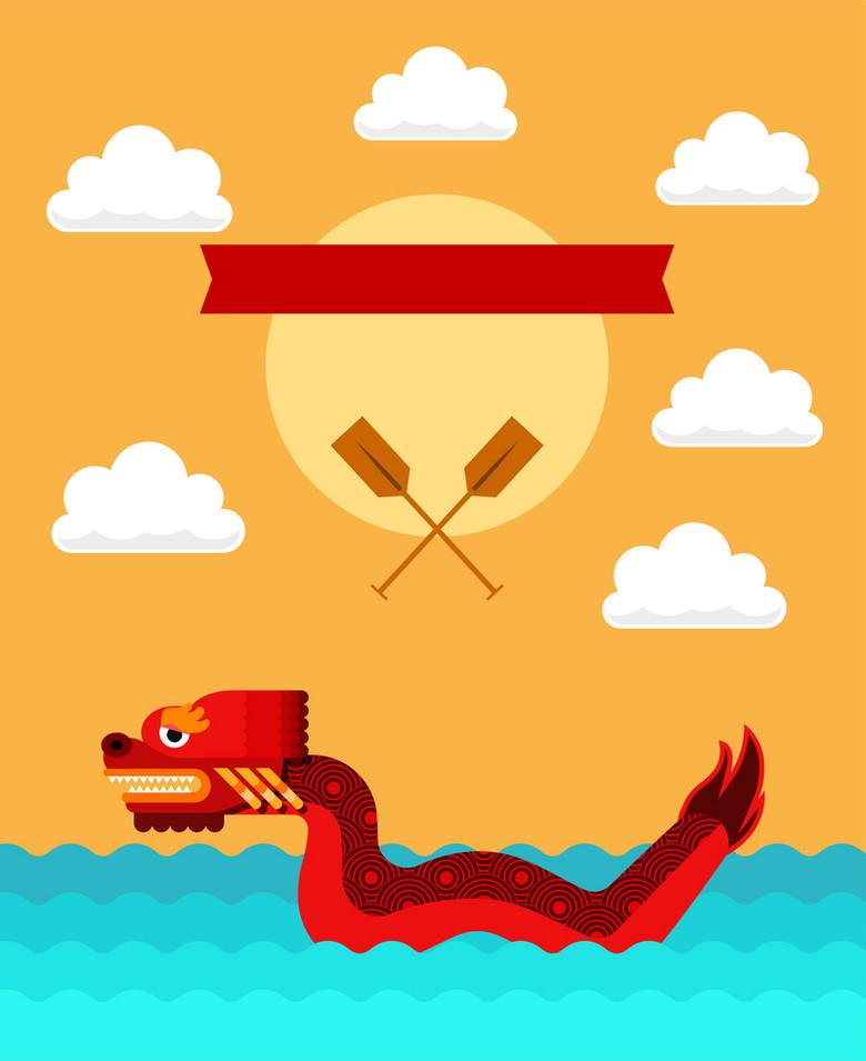 卡通手绘端午节赛龙舟文化海报背景素材
