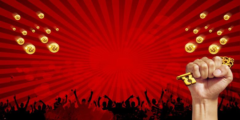 红色隆重招商海报背景模板