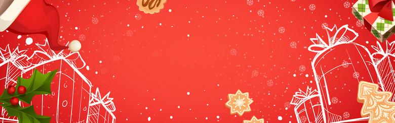 圣诞节红色卡通电商喜庆banner