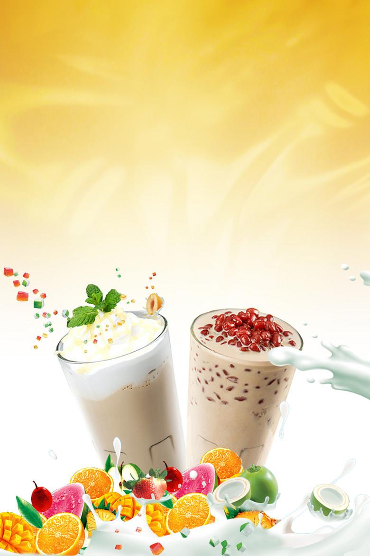 奶茶促销饮品海报