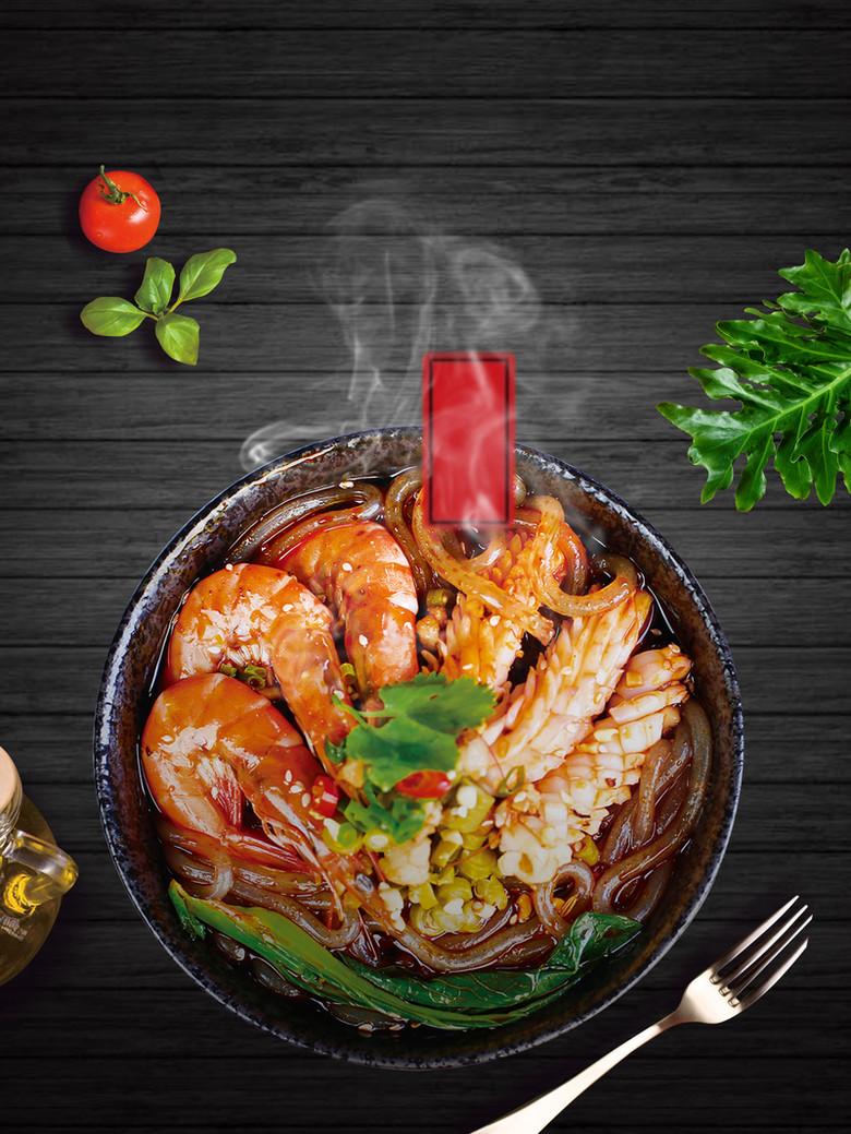 美味大虾背景素材