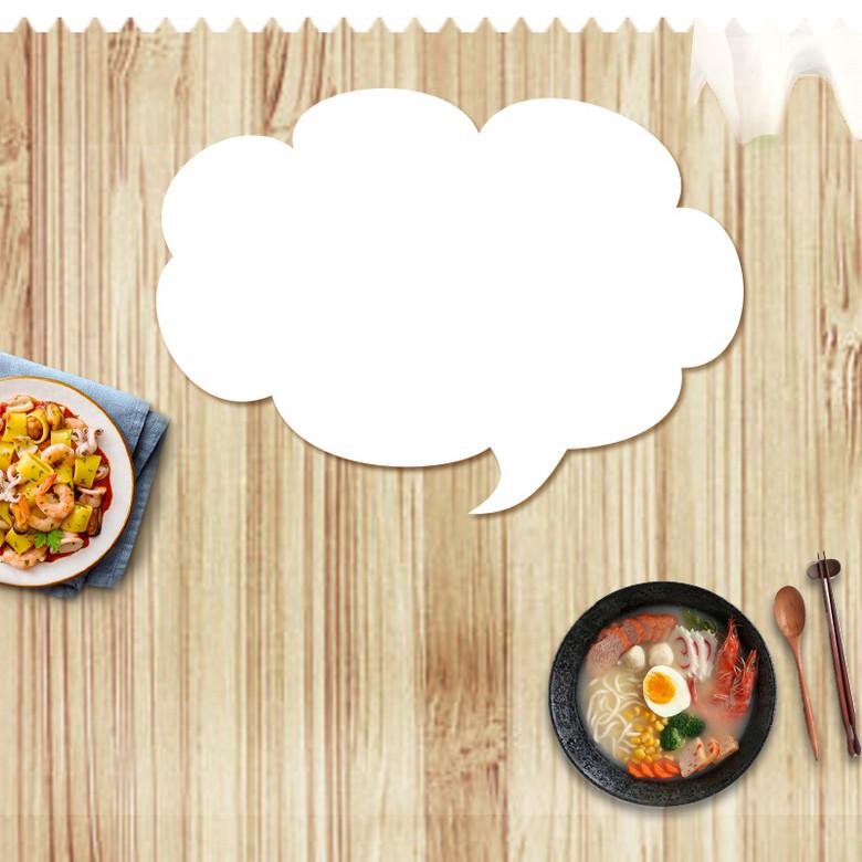 平铺桌面食品早餐PSD分层主图背景素材