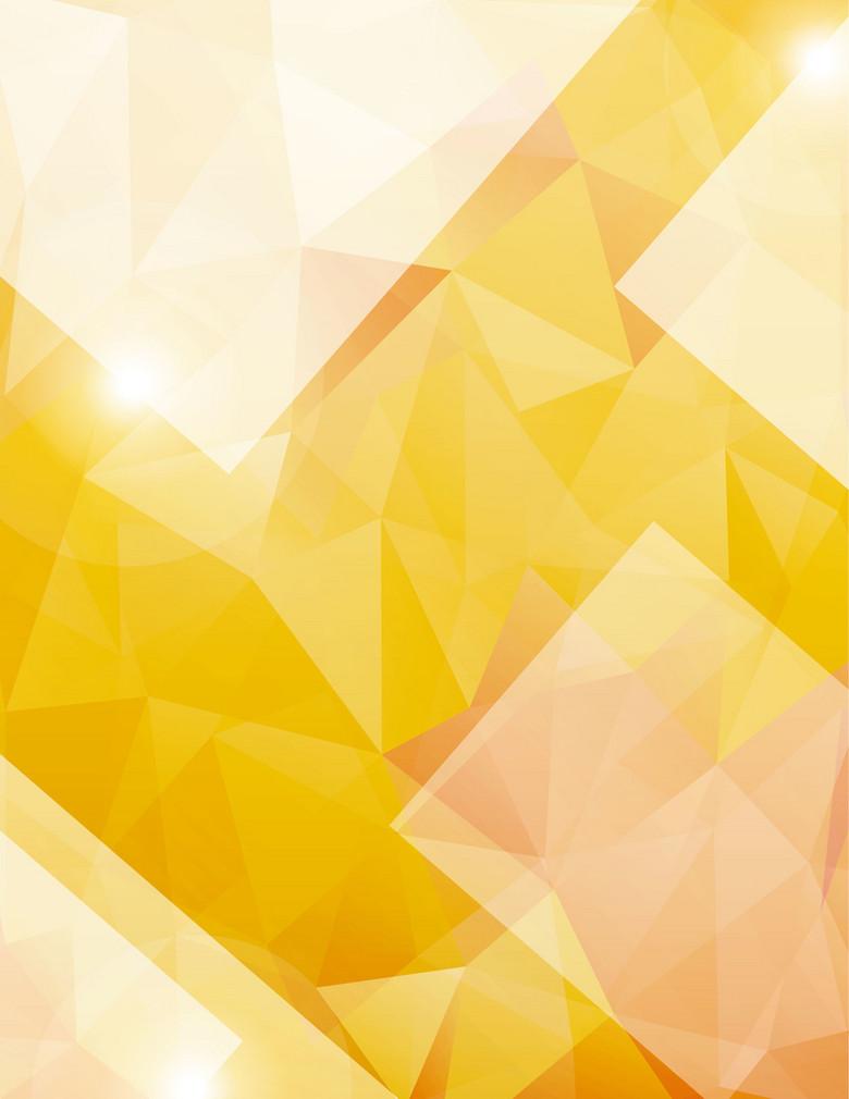 创意几何抽象橙色背景
