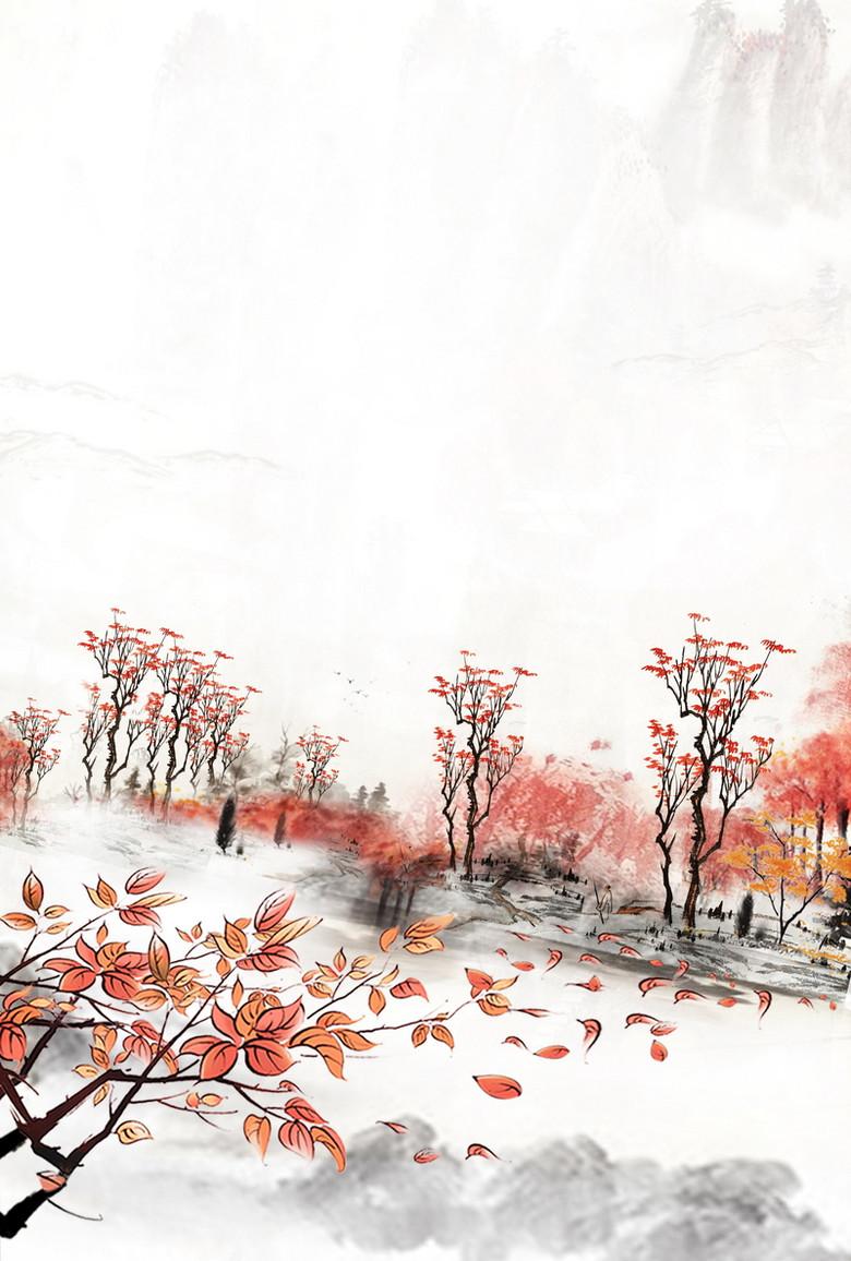 霜降中国二十四节气