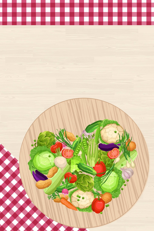 手绘卡通绿色蔬菜食品背景