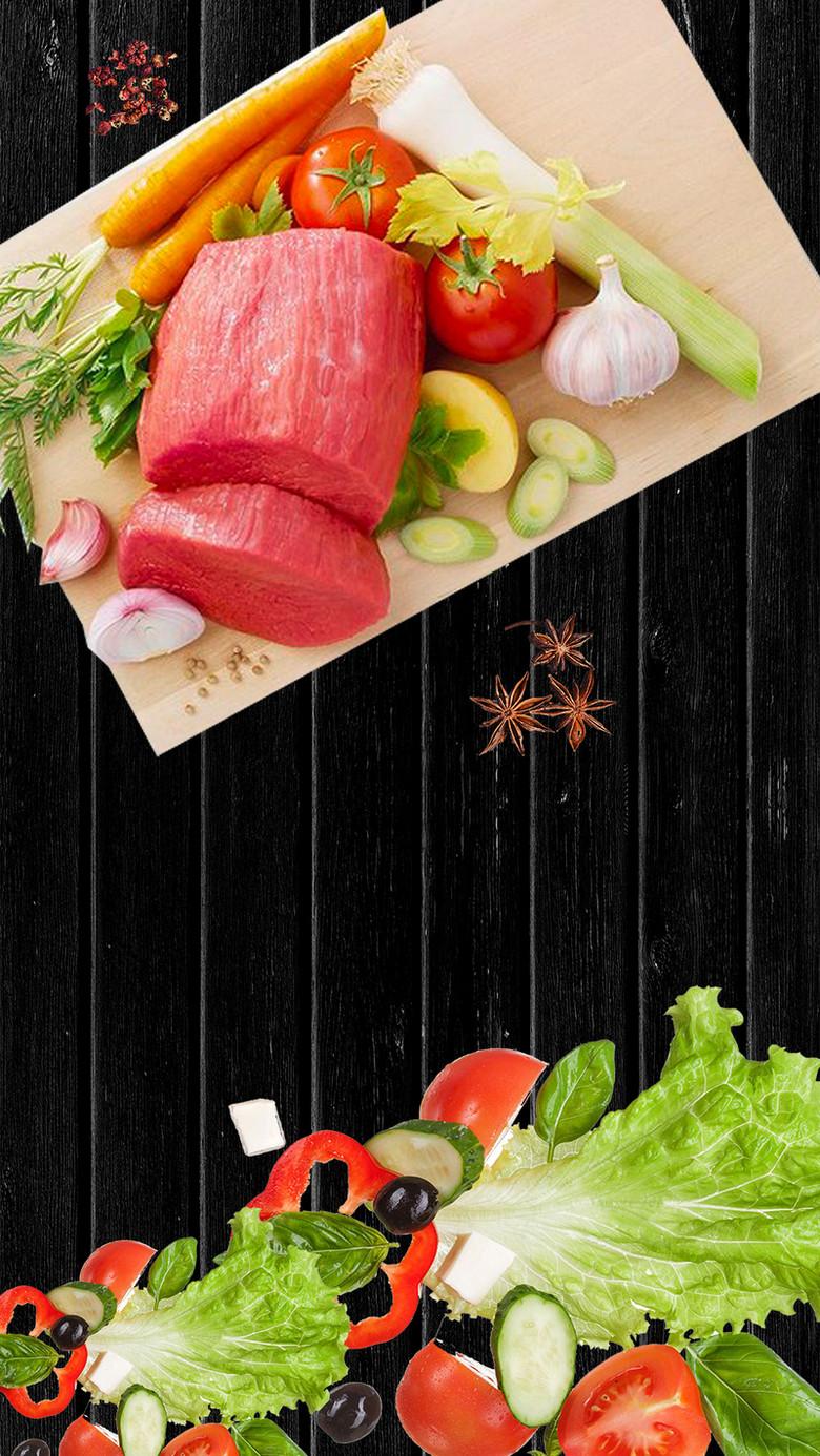 黑色木板蔬菜瓜果菠菜