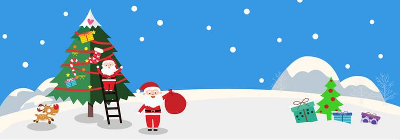 扁平化圣诞卡通背景