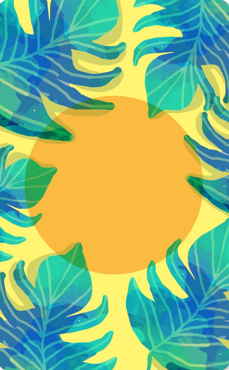 夏季热带风情海报背景素材