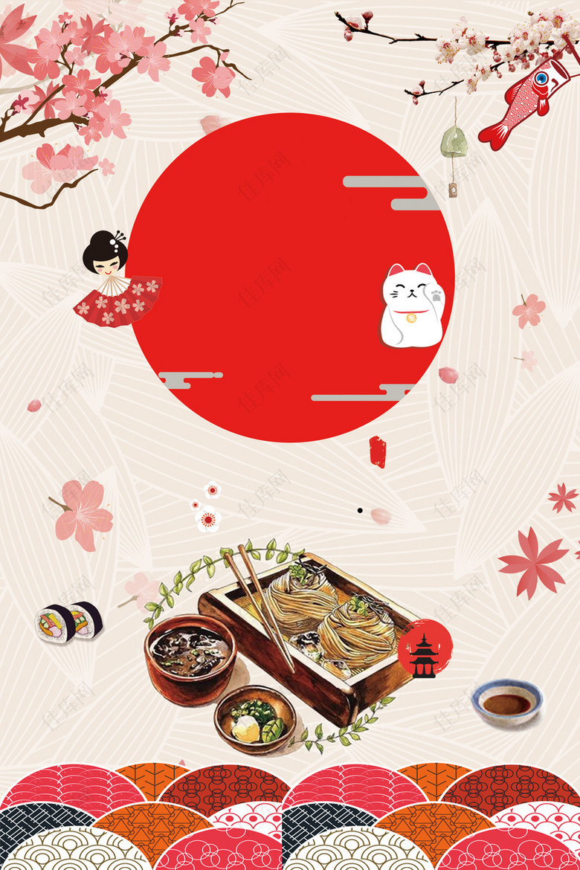 日式龙须面创意餐饮海报背景