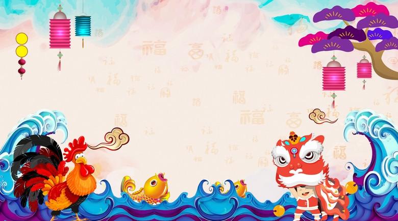 2017鸡年新年年货节海报背景素材