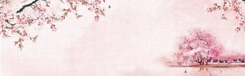 梦幻粉色电商海报背景
