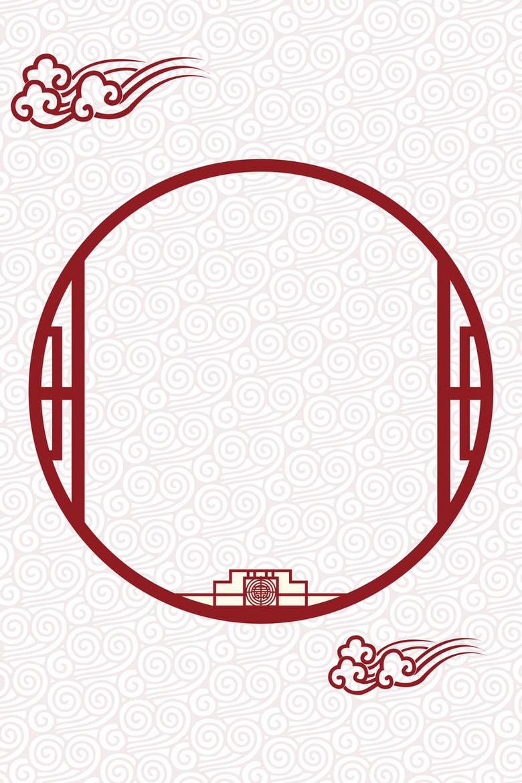 矢量中国风复古边框背景