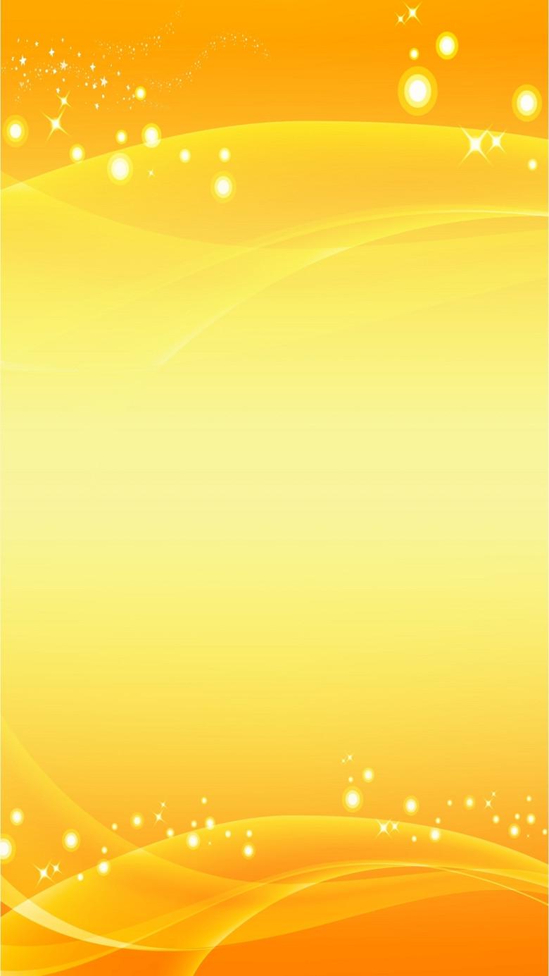其他黄底渐变曲线H5背景素材