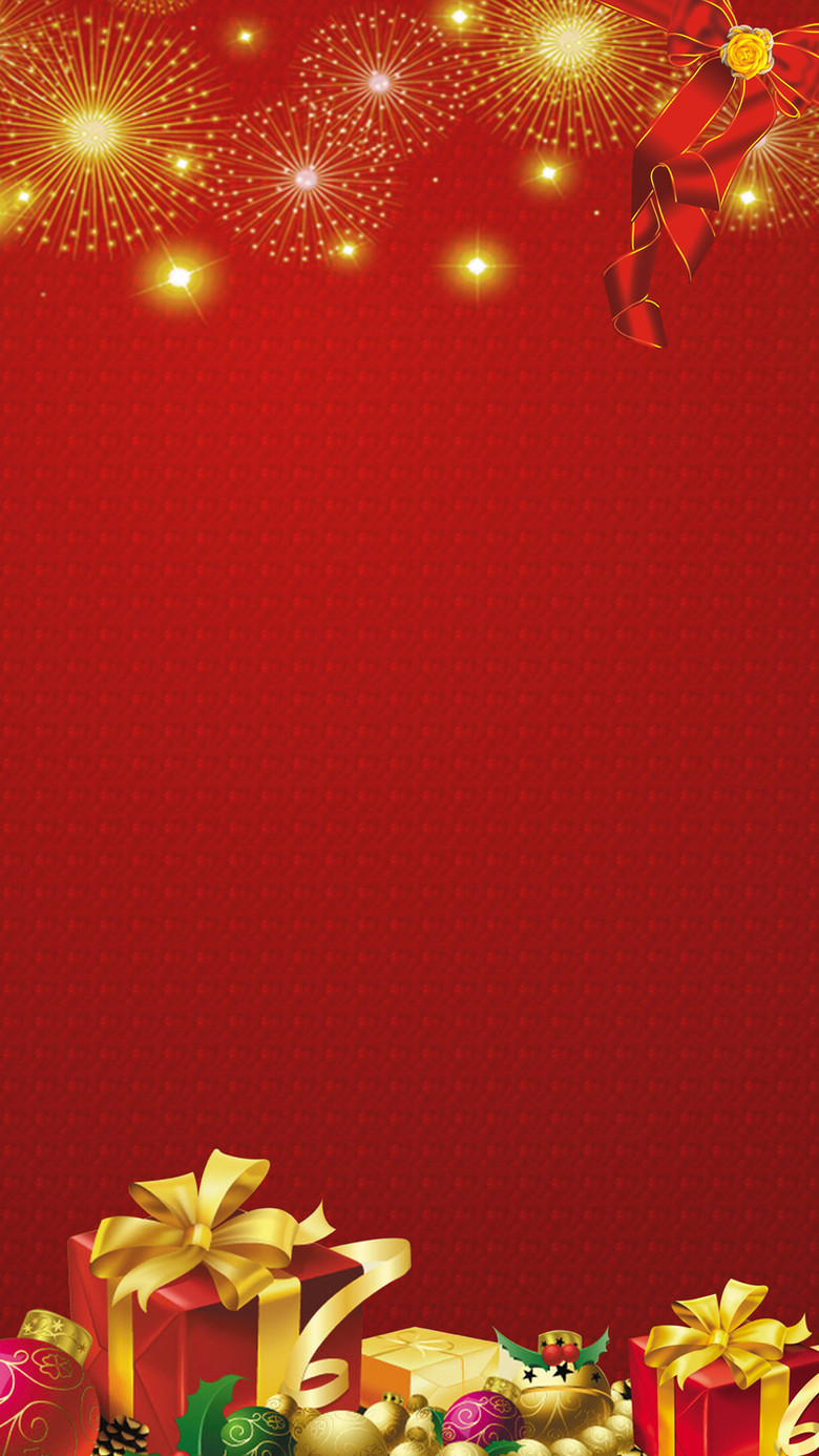 红色2017年新年礼物源文件H5背景