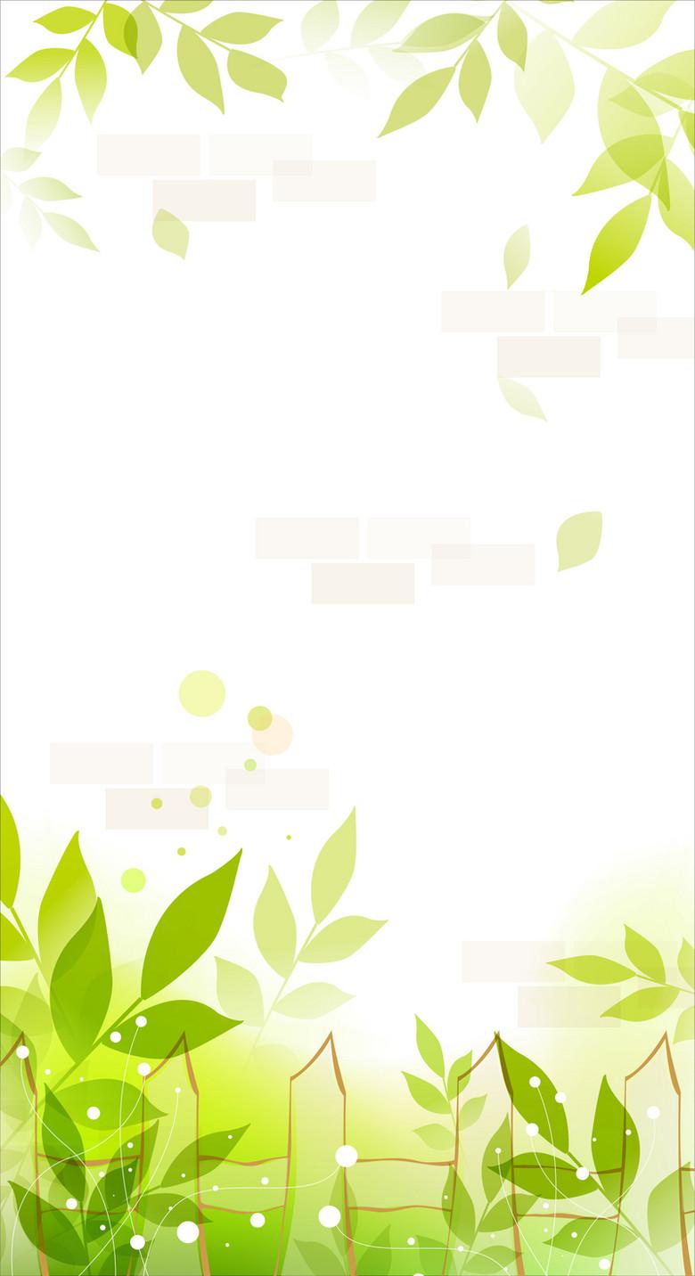手绘简约清新绿色叶子背景素材