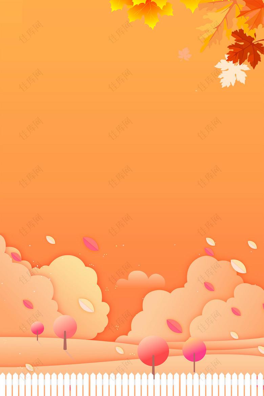 黄色秋季深秋海报