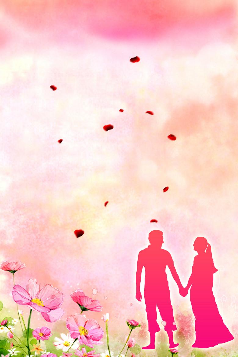 情侣剪影情人节相亲大会海报背景素材