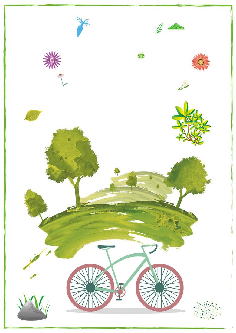 绿色骑行插画环保公益海报背景素材