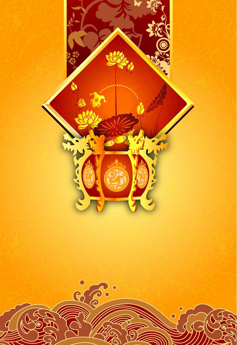 中国风黄色喜气新春背景素材