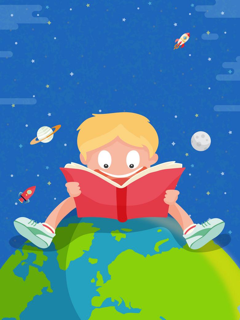 国际儿童读书日海报背景素材