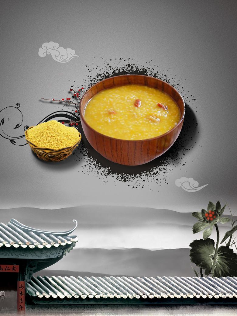 营养小米粥背景素材