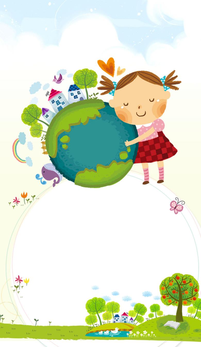 卡通地球海报背景素材