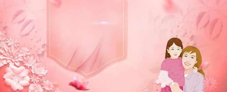 母亲节梦幻手绘水粉花朵拥抱感恩背景