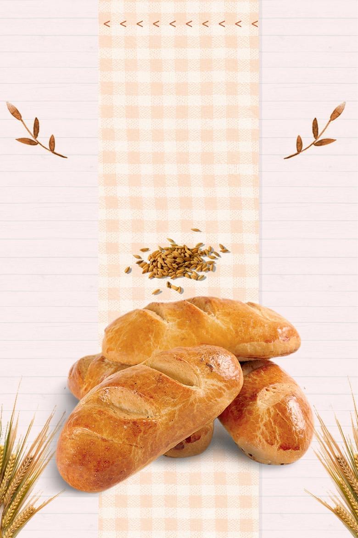 美味面包烘焙坊促销宣传海报