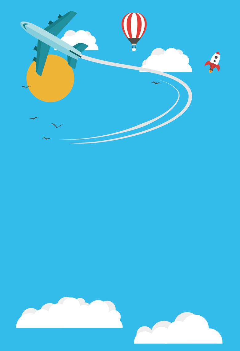 扁平化飞机飞上云端海报背景素材