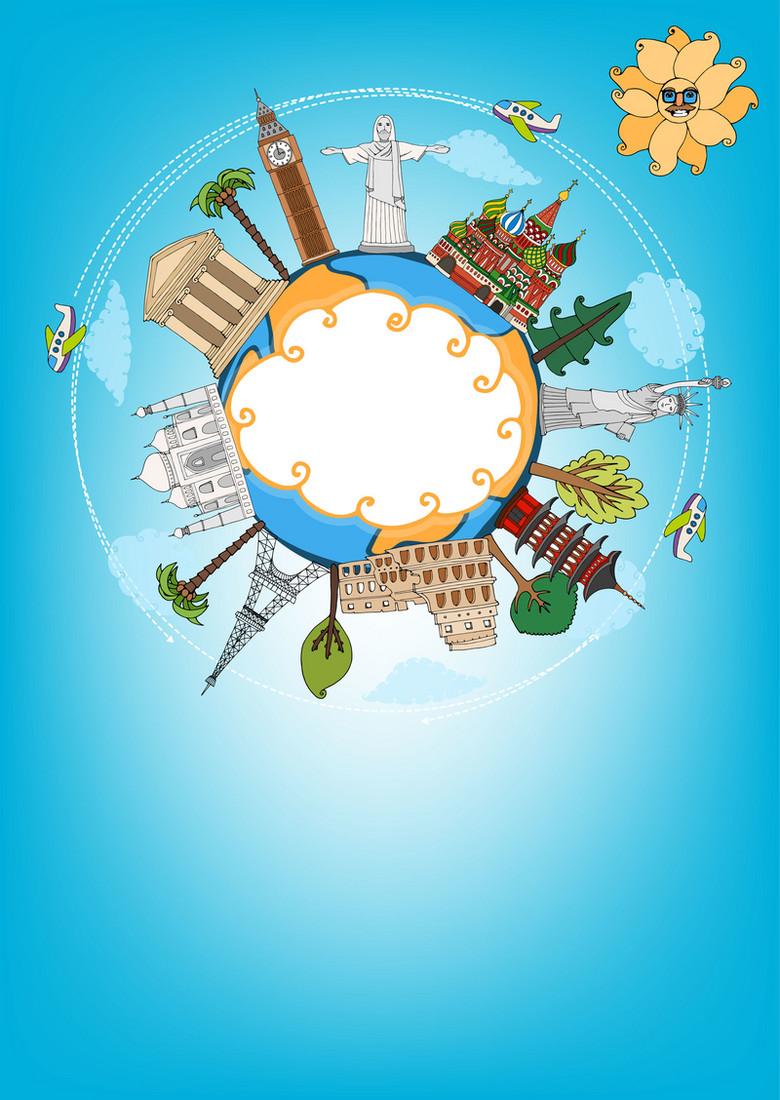 五一劳动节时尚环球旅行海报背景