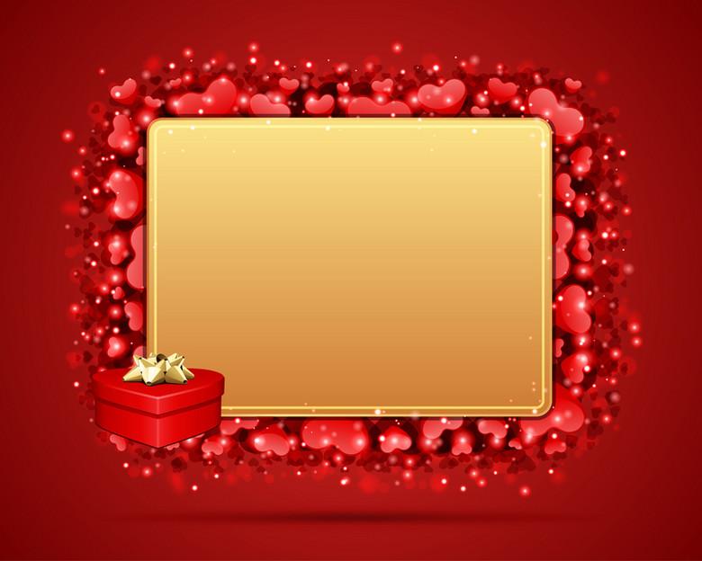 红色浪漫爱心情人节礼物海报背景素材