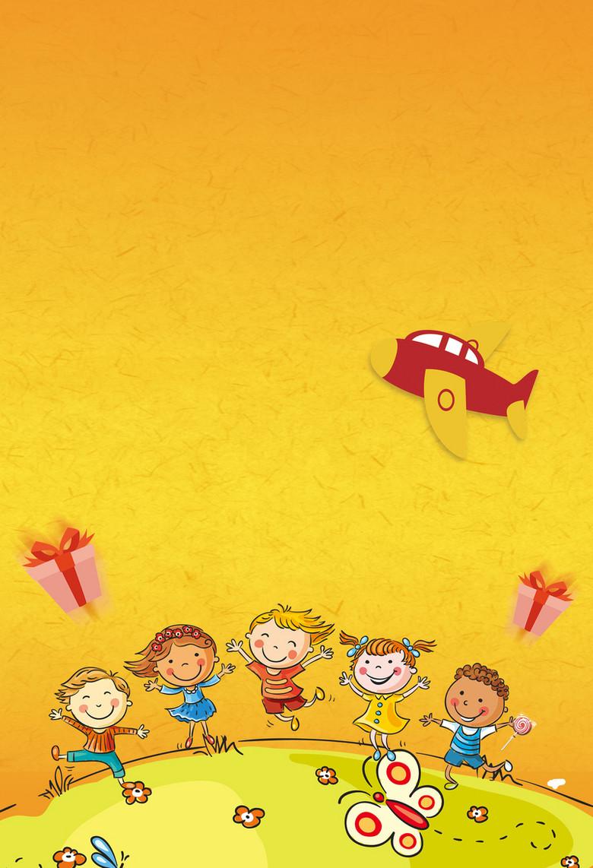 欢度六一儿童节关爱儿童背景素材