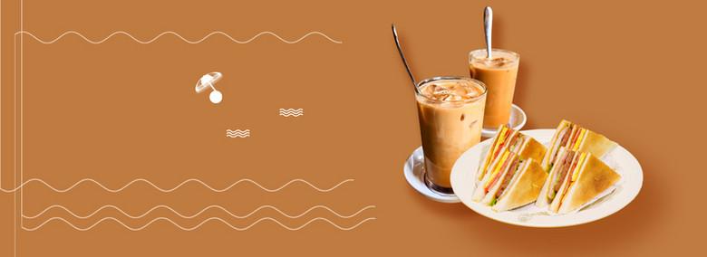 咖啡面包简约文艺几何棕色banner