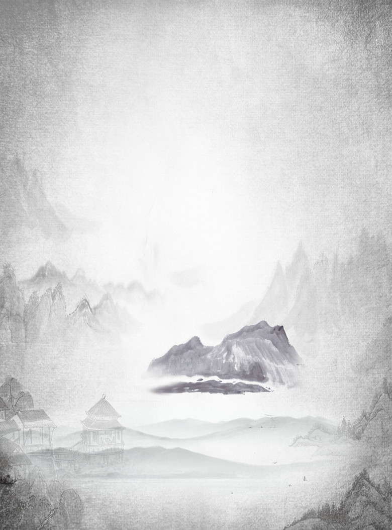 清明节中国风水墨山水画海报背景